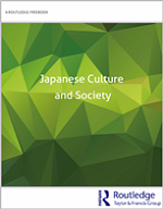 Japanese Culture and Society